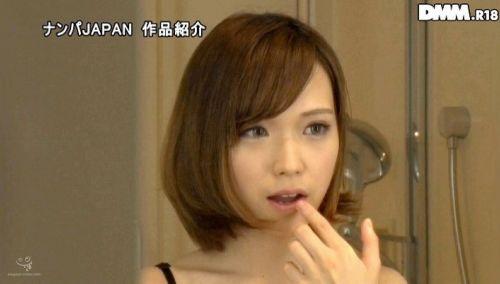 椎名そら バンドマンでボーカルのニコ生主なAV女優のエロ画像まとめ 123枚 No.123