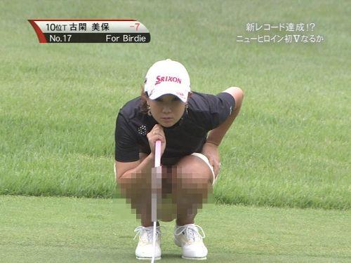 女子プロゴルファーのお宝パンチラ・太ももたっぷりエロ画像まとめ 39枚 No.11