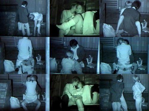赤外線カメラで野外正常位セックス中のカップルを盗撮したエロ画像 45枚 No.4