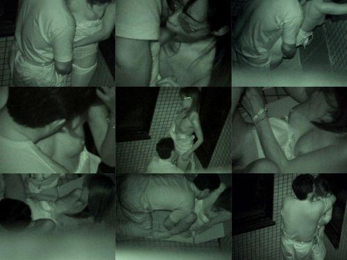 赤外線カメラで野外正常位セックス中のカップルを盗撮したエロ画像 45枚 No.15