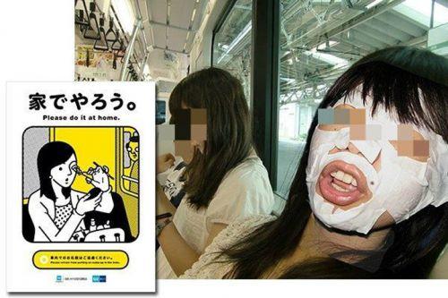 素人JKのおふざけ・悪ノリちょいエロ画像まとめ 37枚 No.28