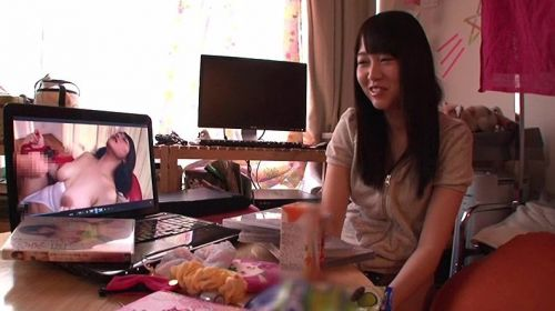 裕木まゆ(ゆうきまゆ)微乳で童顔な幼いボディのAV女優エロ画像 217枚 No.29