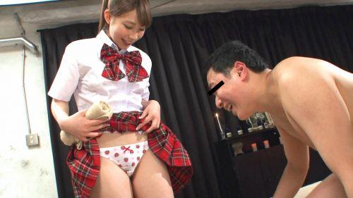 長谷川るい セーラー服の似合う美少女AV女優のエロ画像 298枚 No.109
