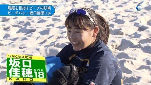 新ビーチの妖精 坂口佳穂の大股開きとおっぱいがお宝なエロ画像 83枚 No.6