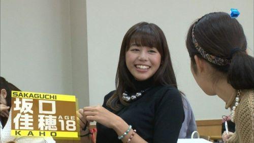 新ビーチの妖精 坂口佳穂の大股開きとおっぱいがお宝なエロ画像 83枚 No.29