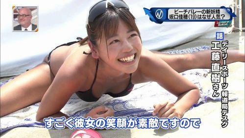 新ビーチの妖精 坂口佳穂の大股開きとおっぱいがお宝なエロ画像 83枚 No.37