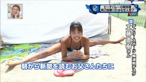 新ビーチの妖精 坂口佳穂の大股開きとおっぱいがお宝なエロ画像 83枚 No.45