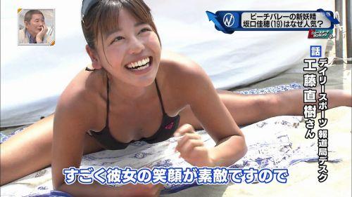 新ビーチの妖精 坂口佳穂の大股開きとおっぱいがお宝なエロ画像 83枚 No.64