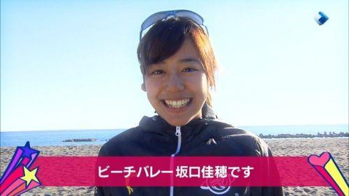 新ビーチの妖精 坂口佳穂の大股開きとおっぱいがお宝なエロ画像 83枚 No.68