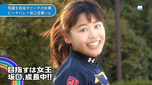 新ビーチの妖精 坂口佳穂の大股開きとおっぱいがお宝なエロ画像 83枚 No.77