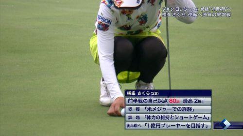 【エロ画像】女子ゴルフのTV中継のハプニングパンチラが抜けるwwww 37枚 No.28