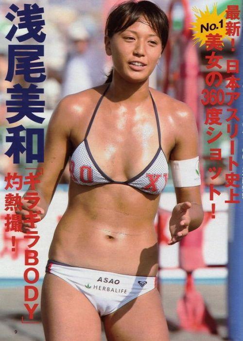 元ビーチバレー浅尾美和のビキニにマンスジ限定のエロ画像まとめ 32枚 No.24