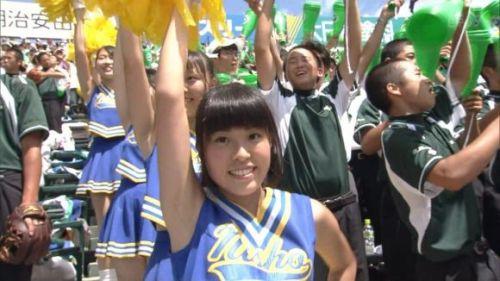 甲子園でJKチアリーダーのワキチラ限定で盗撮したエロ画像 45枚 No.25