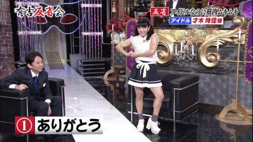 才木玲佳(さいきれいか) 可愛いマッチョアイドルの筋肉が凄すぎwww 78枚 No.22