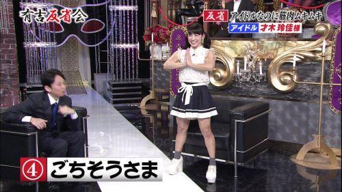才木玲佳(さいきれいか) 可愛いマッチョアイドルの筋肉が凄すぎwww 78枚 No.23