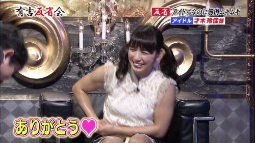才木玲佳(さいきれいか) 可愛いマッチョアイドルの筋肉が凄すぎwww 78枚 No.26