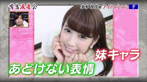 才木玲佳(さいきれいか) 可愛いマッチョアイドルの筋肉が凄すぎwww 78枚 No.33