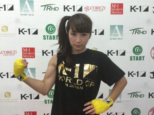 才木玲佳(さいきれいか) 可愛いマッチョアイドルの筋肉が凄すぎwww 78枚 No.35