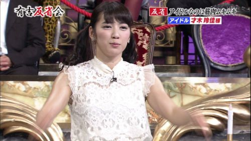 才木玲佳(さいきれいか) 可愛いマッチョアイドルの筋肉が凄すぎwww 78枚 No.37