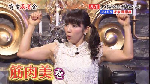 才木玲佳(さいきれいか) 可愛いマッチョアイドルの筋肉が凄すぎwww 78枚 No.40