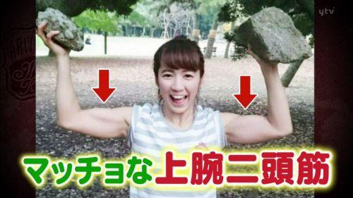 才木玲佳(さいきれいか) 可愛いマッチョアイドルの筋肉が凄すぎwww 78枚 No.53