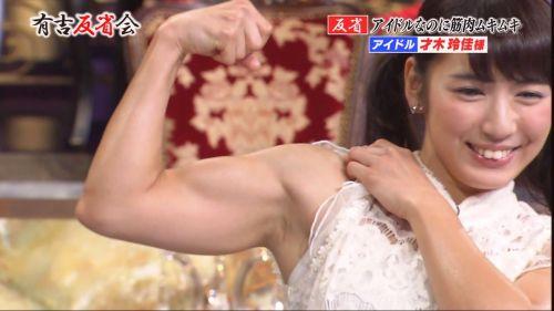 才木玲佳(さいきれいか) 可愛いマッチョアイドルの筋肉が凄すぎwww 78枚 No.57