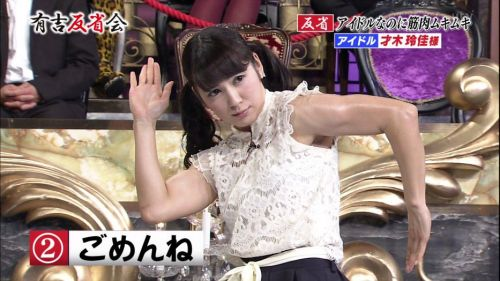 才木玲佳(さいきれいか) 可愛いマッチョアイドルの筋肉が凄すぎwww 78枚 No.66