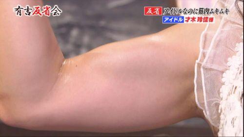 才木玲佳(さいきれいか) 可愛いマッチョアイドルの筋肉が凄すぎwww 78枚 No.71