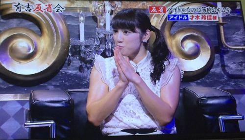 才木玲佳(さいきれいか) 可愛いマッチョアイドルの筋肉が凄すぎwww 78枚 No.76