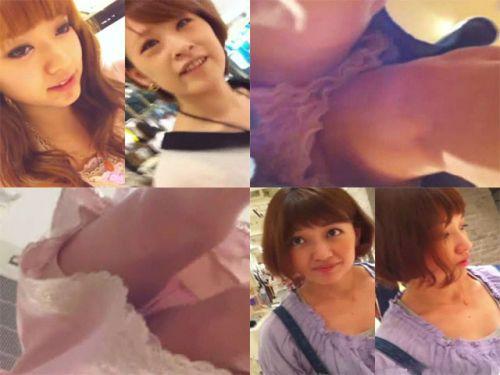 激カワなショップ店員さんのパンチラを逆さ撮りした盗撮画像 39枚 No.6