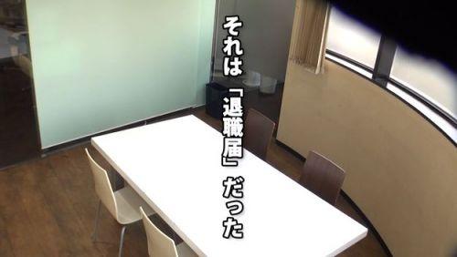市川まさみ SOL社員から専業AV女優として正式デビューのエロ画像 71枚 No.50