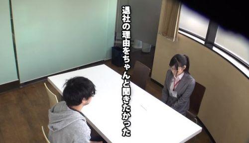 市川まさみ SOL社員から専業AV女優として正式デビューのエロ画像 71枚 No.51