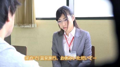 市川まさみ SOL社員から専業AV女優として正式デビューのエロ画像 71枚 No.53