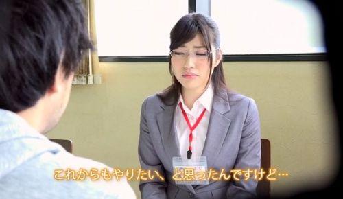 市川まさみ SOL社員から専業AV女優として正式デビューのエロ画像 71枚 No.57