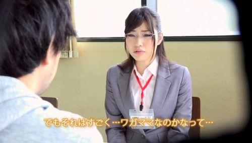 市川まさみ SOL社員から専業AV女優として正式デビューのエロ画像 71枚 No.58