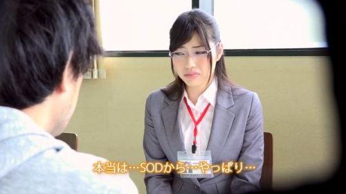 市川まさみ SOL社員から専業AV女優として正式デビューのエロ画像 71枚 No.59