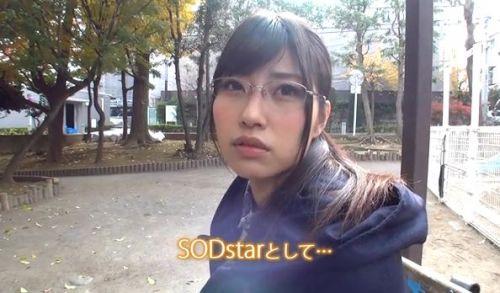市川まさみ SOL社員から専業AV女優として正式デビューのエロ画像 71枚 No.62