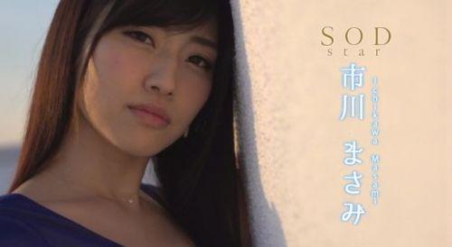市川まさみ SOL社員から専業AV女優として正式デビューのエロ画像 71枚 No.67