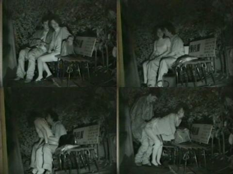 【画像】カップルの野外後背位セックスを赤外線カメラで盗撮したったwww 33枚 No.15