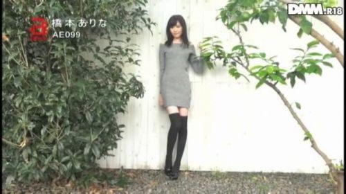 橋本ありな(はしもとありな)超絶美形少女で色白アイドル系AV女優のエロ画像 205枚 No.22