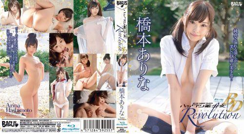 橋本ありな(はしもとありな)超絶美形少女で色白アイドル系AV女優のエロ画像 205枚 No.69