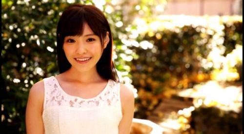 橋本ありな(はしもとありな)超絶美形少女で色白アイドル系AV女優のエロ画像 205枚 No.110