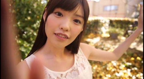 橋本ありな(はしもとありな)超絶美形少女で色白アイドル系AV女優のエロ画像 205枚 No.115