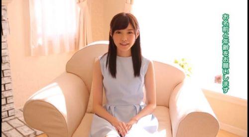 橋本ありな(はしもとありな)超絶美形少女で色白アイドル系AV女優のエロ画像 205枚 No.118