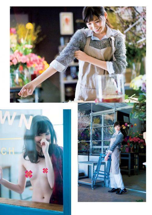 橋本ありな(はしもとありな)超絶美形少女で色白アイドル系AV女優のエロ画像 205枚 No.161
