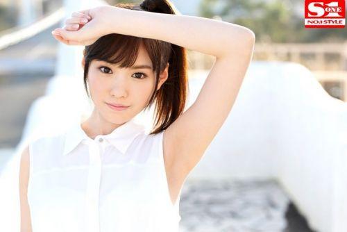 橋本ありな(はしもとありな)超絶美形少女で色白アイドル系AV女優のエロ画像 205枚 No.174