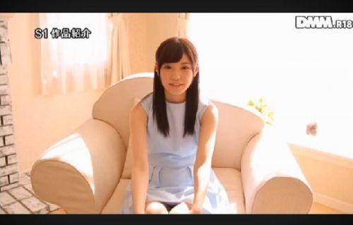 橋本ありな(はしもとありな)超絶美形少女で色白アイドル系AV女優のエロ画像 205枚 No.178