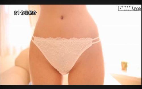 橋本ありな(はしもとありな)超絶美形少女で色白アイドル系AV女優のエロ画像 205枚 No.182