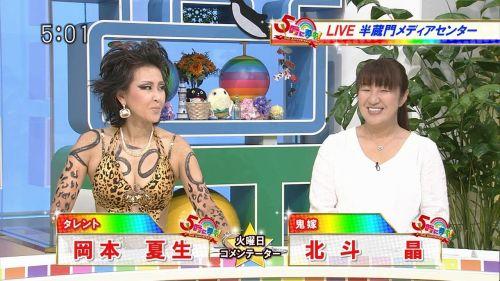 岡本夏生がTVでケツを丸出しにしちゃう破天荒熟女のエロ画像 126枚 No.6
