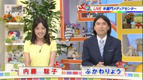 岡本夏生がTVでケツを丸出しにしちゃう破天荒熟女のエロ画像 126枚 No.20